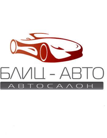 АВТОЦЕНТР БЛИЦ-АВТО