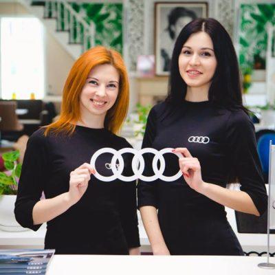 Audi Центр Запорожье