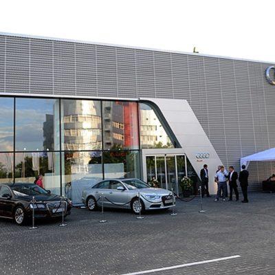 Ауди Центр Харьков Восток
