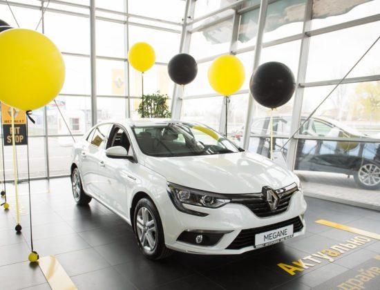 Автотрейдинг Днепропетровск Renault Skoda Suzuki