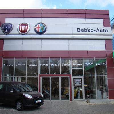Бебко-Авто