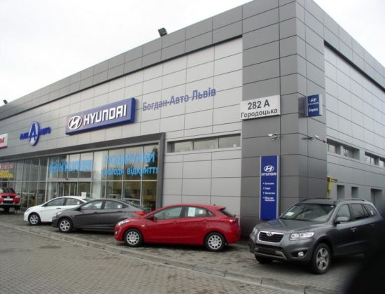 Богдан-Авто Львов
