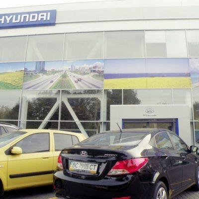 Hyundai на Липинского