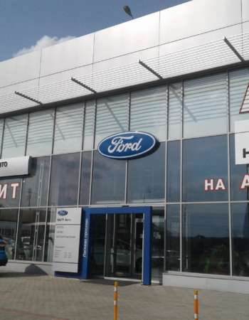 Магр-Авто