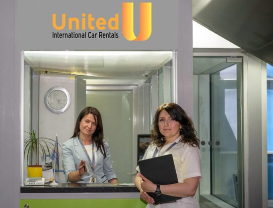 United Аэропорт Запорожье