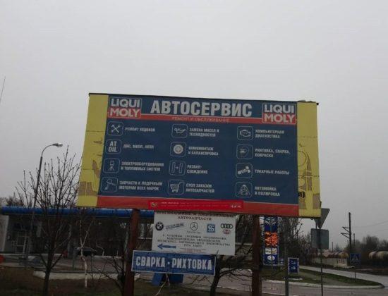 ЧП Величко