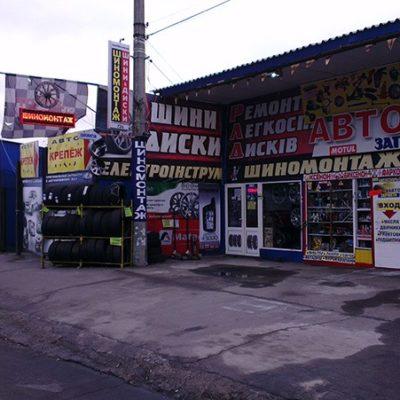 Шиномонтаж Pitstop2.com.ua